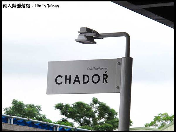 CHADOR'-02.jpg