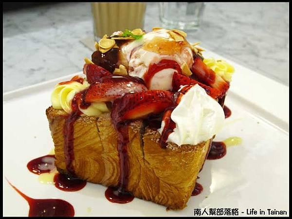 CHADOR'-草莓蜜糖180元.jpg