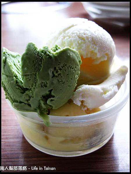 府城藝術轉角-蔬果冰淇淋.jpg