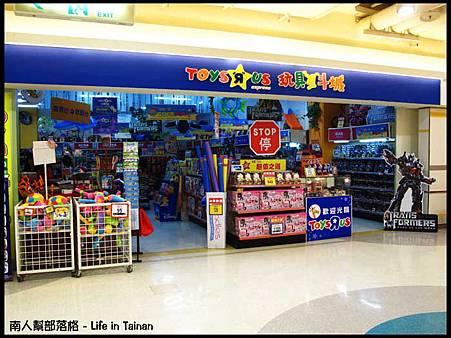玩具反斗城-01.jpg