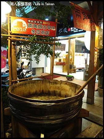兩角銀古早味冬瓜茶店-05.jpg