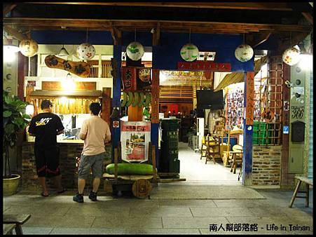 兩角銀古早味冬瓜茶店-06.jpg