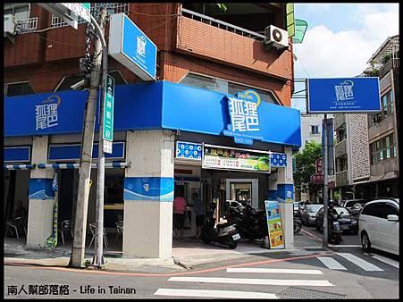 狐狸尾巴(忠義店)-01.jpg
