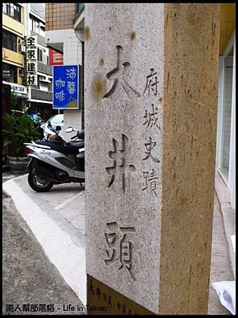 大井頭-01.jpg