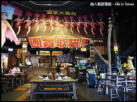 沙卡里巴啤酒屋-01.jpg