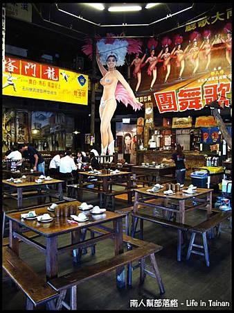 沙卡里巴啤酒屋-02.jpg