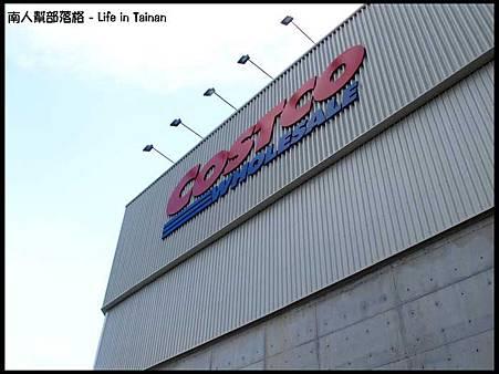 好市多(COSTCO)-01.jpg