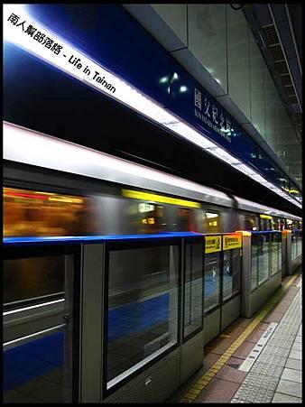 台北行-台北捷運.jpg