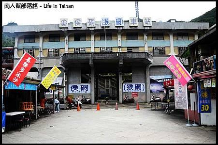 台北行-侯硐25.jpg