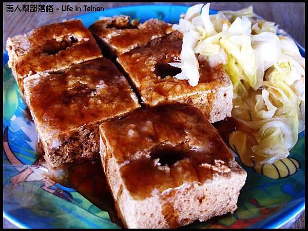 鴻達臭豆腐-臭豆腐(40元).jpg