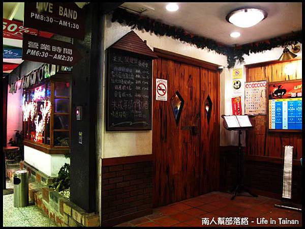老拓音樂餐廳-01.jpg