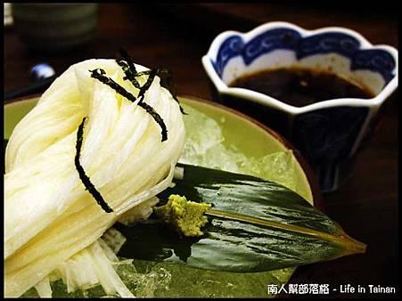 富山日本料理-山藥.jpg