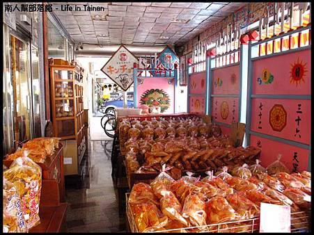 東東蝦餅-06.jpg