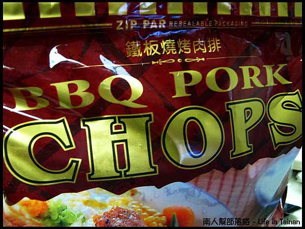 好市多COSTCO台南店-鐵板燒烤肉排2公斤(500公克x4包)(315元).jpg