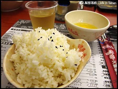 津華火鍋-05.jpg