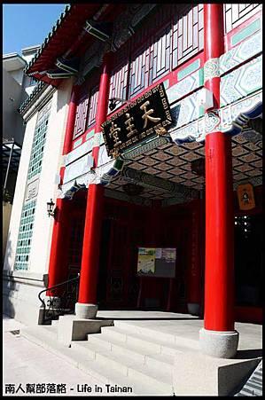天主教台南教區中華聖母主教座堂-1.jpg