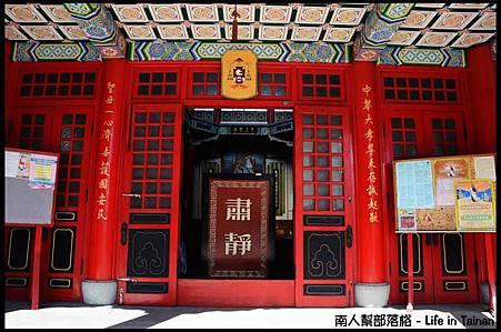 天主教台南教區中華聖母主教座堂-8.jpg