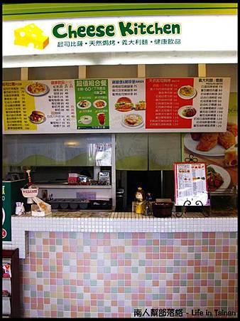 Cheese Kitchen-01.jpg