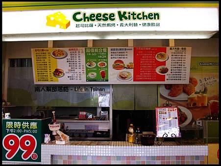 Cheese Kitchen-02.jpg