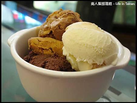 風尚庭園咖啡廳la moda-俄羅斯冰淇淋.jpg