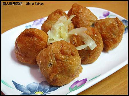 山根壽司-豆皮壽司45元.jpg