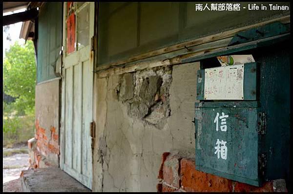 台鹼宿舍-29.jpg