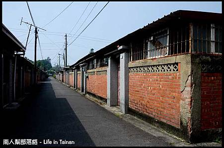 台南市警察新村-06.jpg