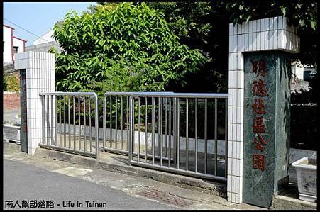 台南市警察新村-27.jpg