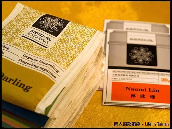 samova德國花草茶-08.jpg