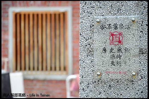 劍獅花巷-11.jpg