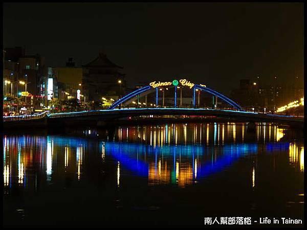 安平-望月橋.jpg