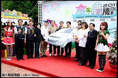 台南購物節開幕-2.jpg