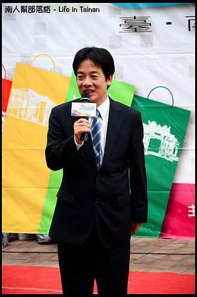 台南購物節開幕-台南市市長.jpg