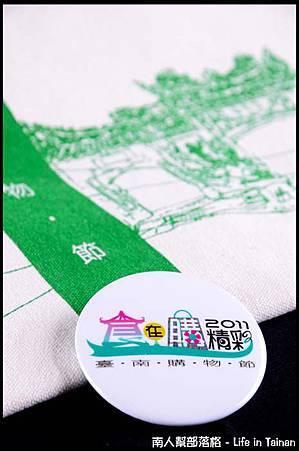 台南購物節-帆布袋.jpg