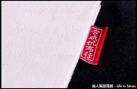 台南購物節-帆布袋02.jpg