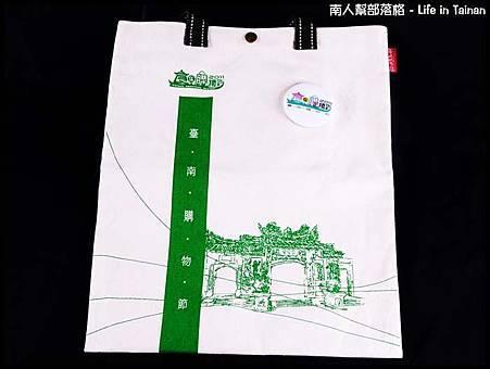 台南購物節-帆布袋01.jpg