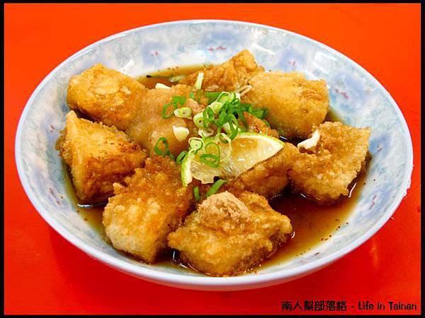 金吉園料理屋-日式炸豆腐(60元).jpg