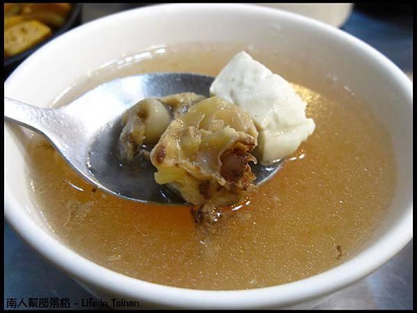 老騎士咖哩飯-番茄豆腐湯.jpg