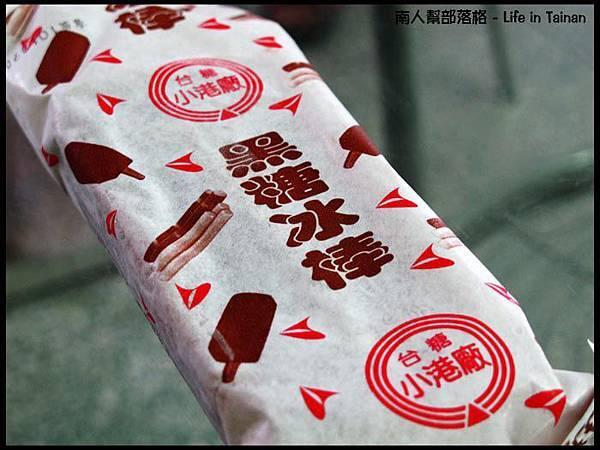 台南生產路台糖01.JPG