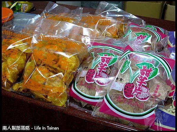 雅雪芋冰城-芋頭番薯片.jpg