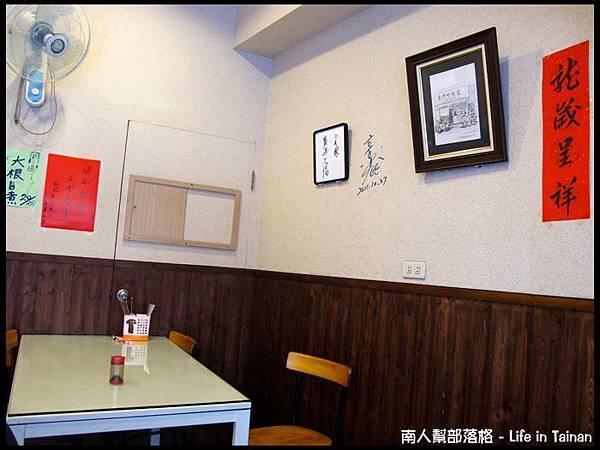 東門町食堂-02.jpg