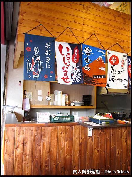 東門町食堂-03.jpg