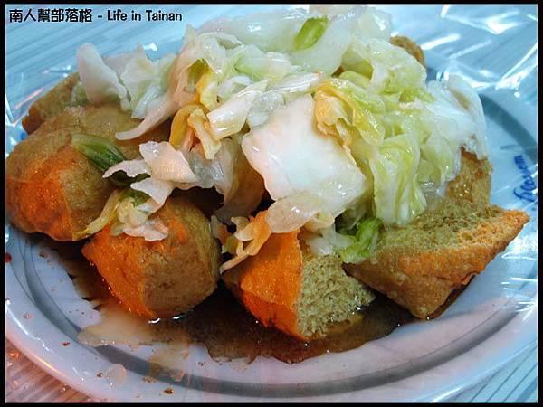 天香臭豆腐-脆皮豆腐(40元) (2).jpg