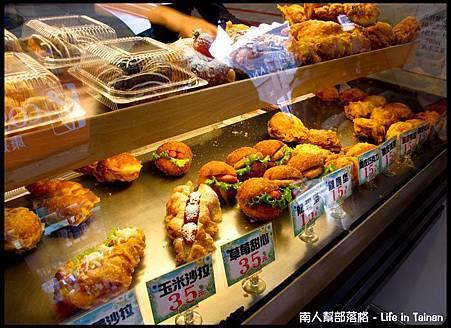 亞米甜甜圈.jpg