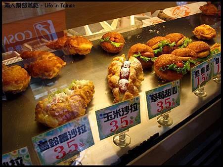 亞米甜甜圈1.jpg