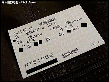 高雄行-火車站02