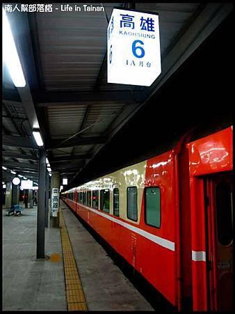 高雄行-火車站05