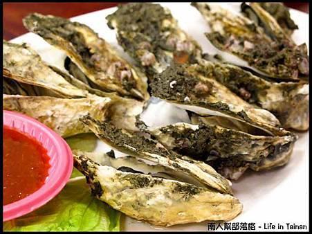 鄭家孔雀蛤大王-烤生蠔(100元)