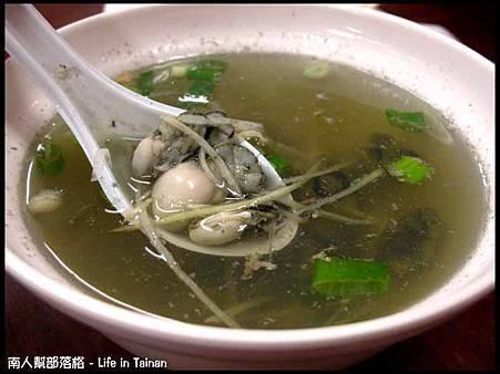鄭家孔雀蛤大王-蚵仔湯(50元)