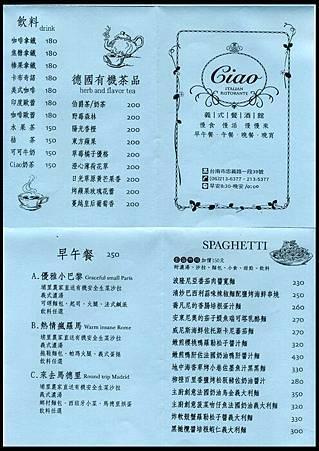 Coai-菜單